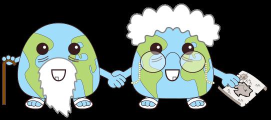 Papy et Mamy en Tour du Monde
