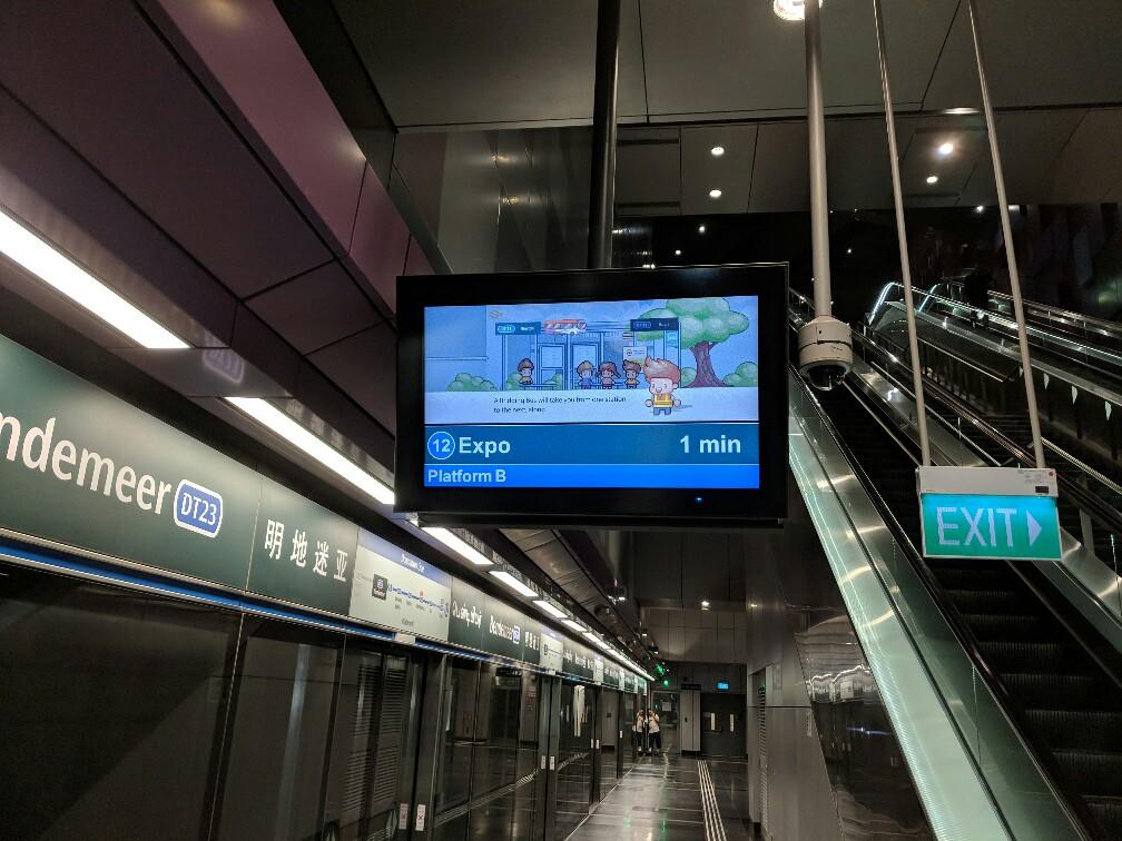 Station Bendemeer MRT Singapour