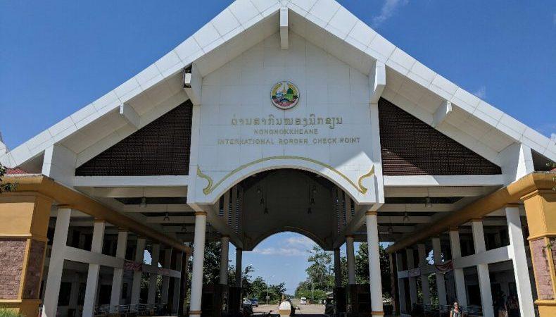 Batiment des douanes du Laos