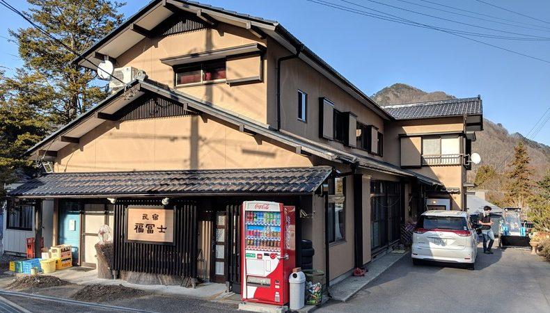 Batiment de notre ryokan